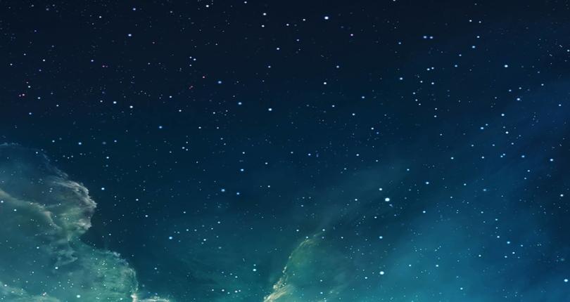 Othello Under the Stars